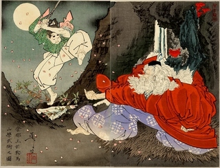 Yoshitoshi_Sojobo_Instructs_Yoshitsune_in_the_Sword.jpg